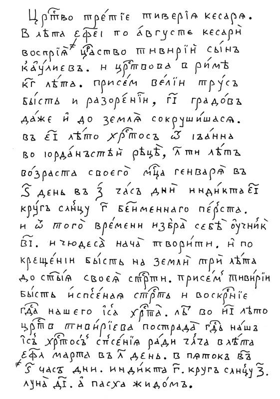 z1-035.jpg