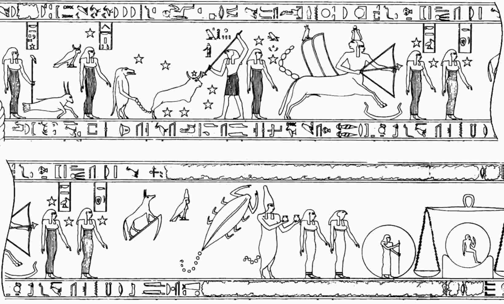 Египетского ироглифа глаз гора