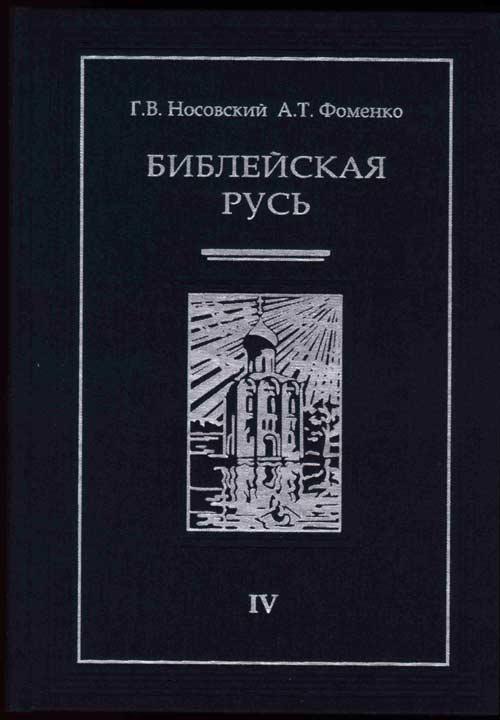 Однорукий Бандит – Книга Ра Делюкс «Book Of Ra Deluxe