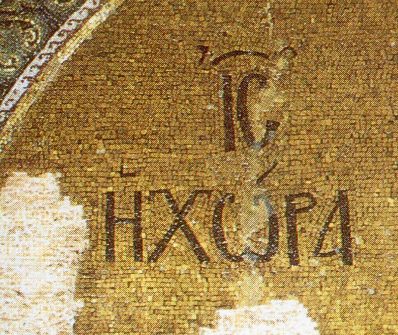 http://www.chronologia.org/ord_rus/im/na1-138.jpg