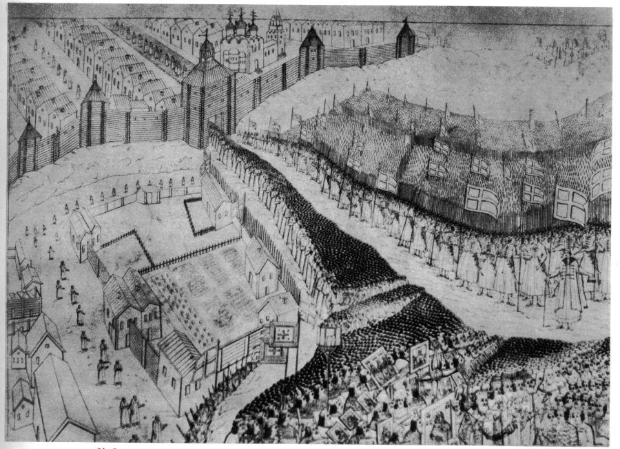 второй половине XVII века.