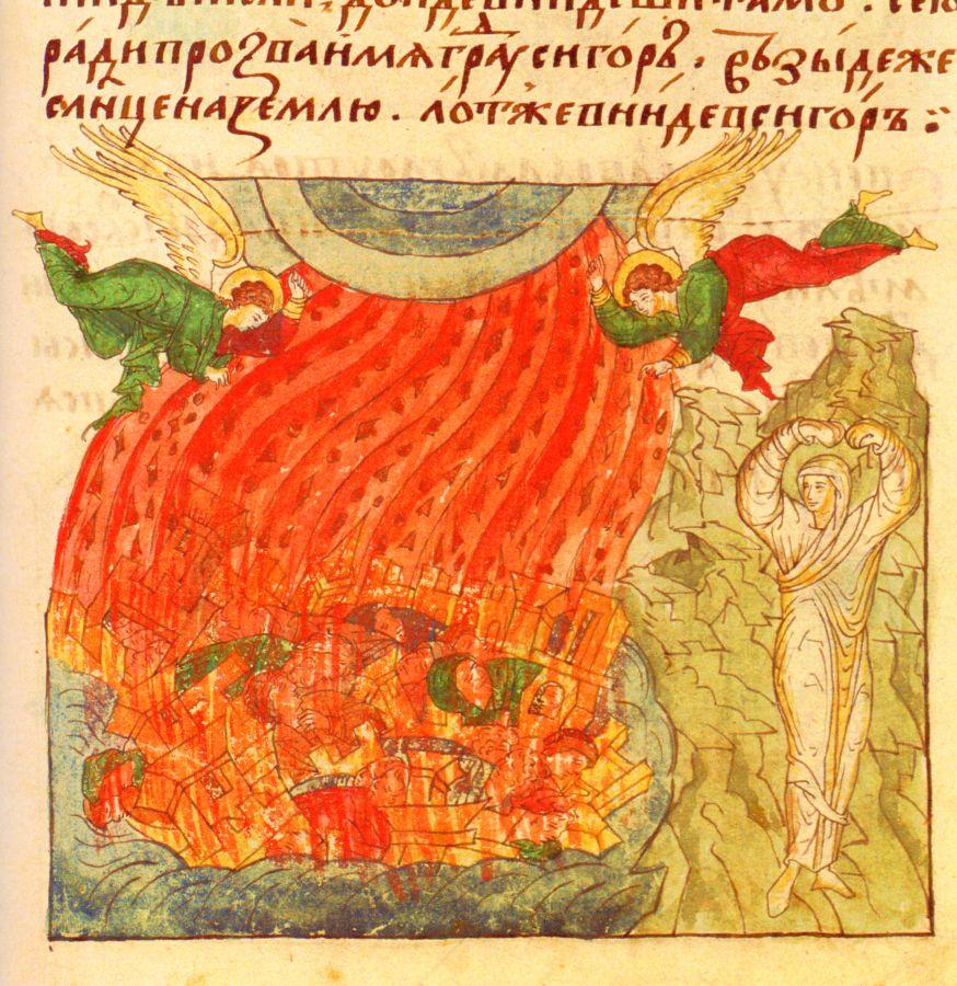 11. СОВРЕМЕННЫЙ АНАЛИЗ БИБЛЕЙСКОЙ ГЕОГРАФИИ.