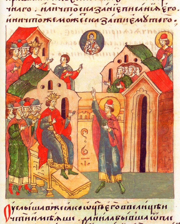 А.Т.Фоменко ЧИСЛА ПРОТИВ ЛЖИ. Глава 4.§5