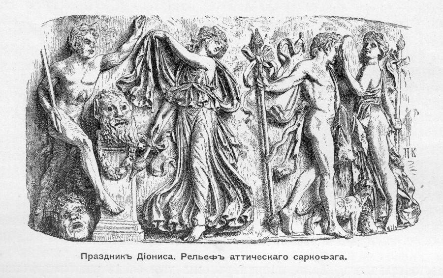 А.Т.Фоменко АНТИЧНОСТЬ — ЭТО СРЕДНЕВЕКОВЬЕ.Глава 1.§3