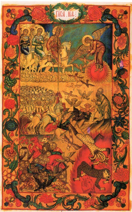 Глава 2. БИБЛЕЙСКИЙ АПОКАЛИПСИС РАССКАЗЫВАЕТ ОБ ОСМАНСКОМ=АТАМАНСКОМ ЗАВОЕВАНИИ XV-XVI ВЕКОВ.