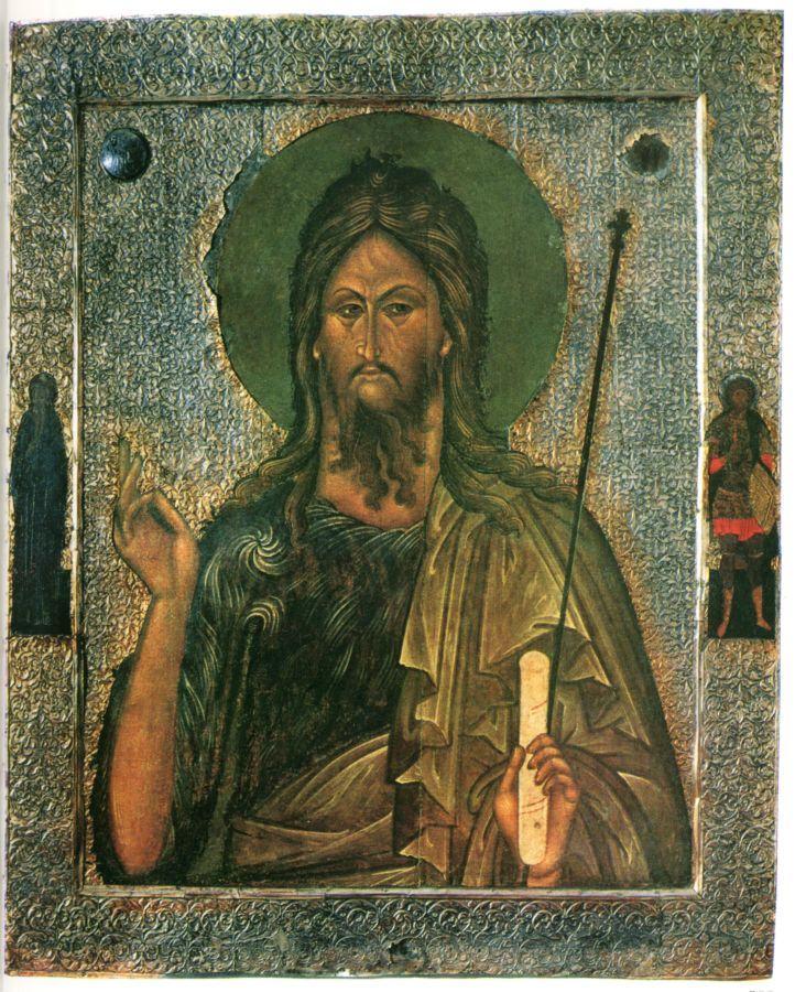 3. РИМСКИЙ ИОАНН КРЕСЦЕНТИЙ ЯКОБЫ Х ВЕКА ЯВЛЯЕТСЯ ОТРАЖЕНИЕМ ЕВАНГЕЛЬСКОГО ИОАННА КРЕСТИТЕЛЯ ИЗ XII ВЕКА.